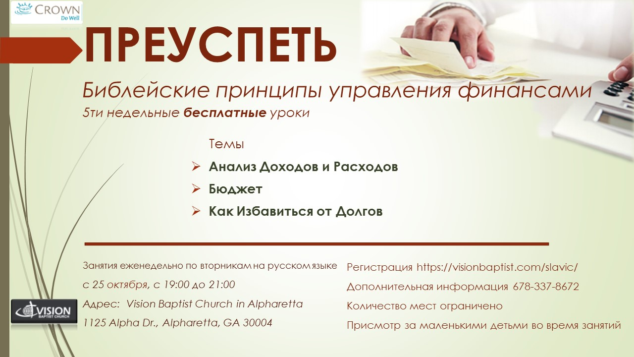 financialstudyad